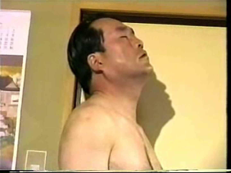 会社役員禁断の情事VOL.20 男の裸 ゲイザーメン画像 107pic 105