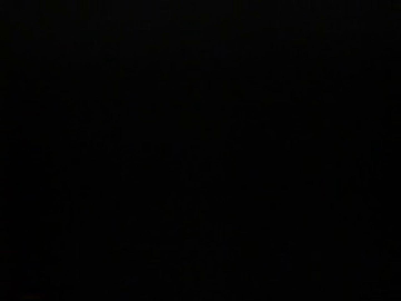会社役員禁断の情事VOL.21 お尻の穴 ゲイザーメン画像 93pic 24