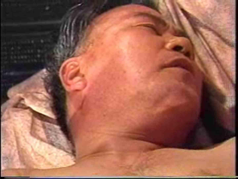 会社役員禁断の情事VOL.21 オナニー ゲイエロビデオ画像 93pic 39
