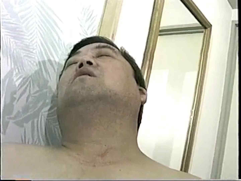 会社役員禁断の情事VOL.25 お手で! ゲイエロ画像 69pic 24