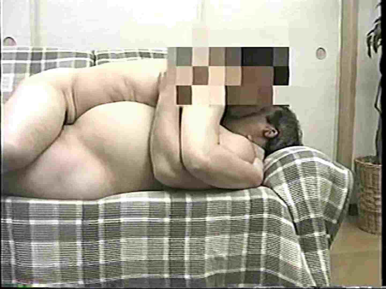 会社役員禁断の情事VOL.25 お尻の穴 ゲイ丸見え画像 69pic 39