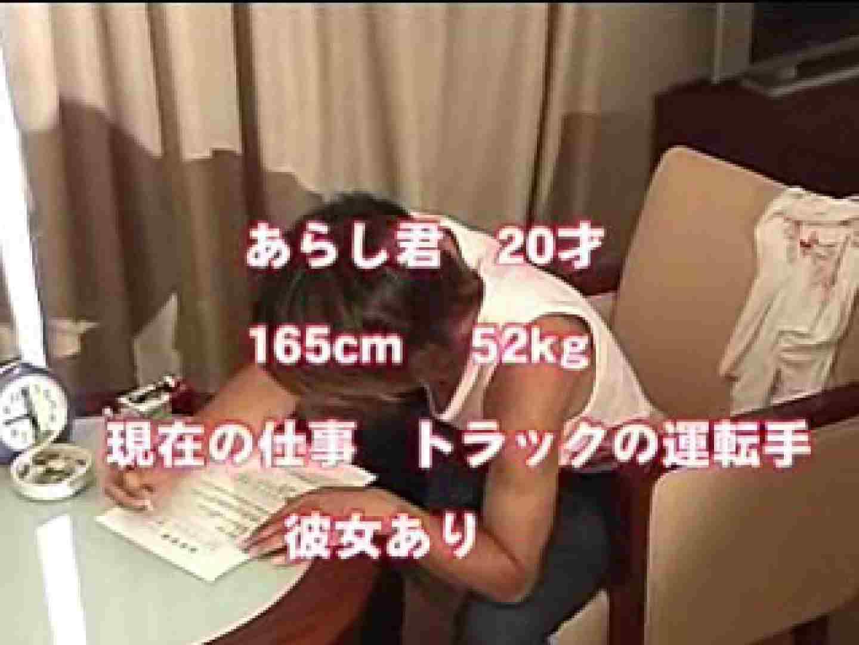 ノンケオナニー劇場 オナニー ゲイモロ画像 105pic 3