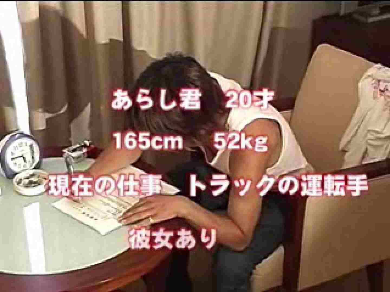 ノンケオナニー劇場 お口で! ゲイ無料エロ画像 105pic 4