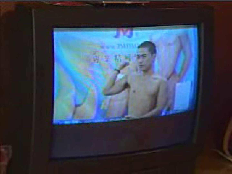 アジアン ファックキング VOL6 カップル特集 ゲイセックス画像 90pic 31