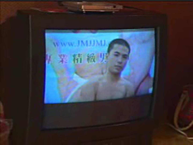 アジアン ファックキング VOL6 アジアン ゲイセックス画像 90pic 32