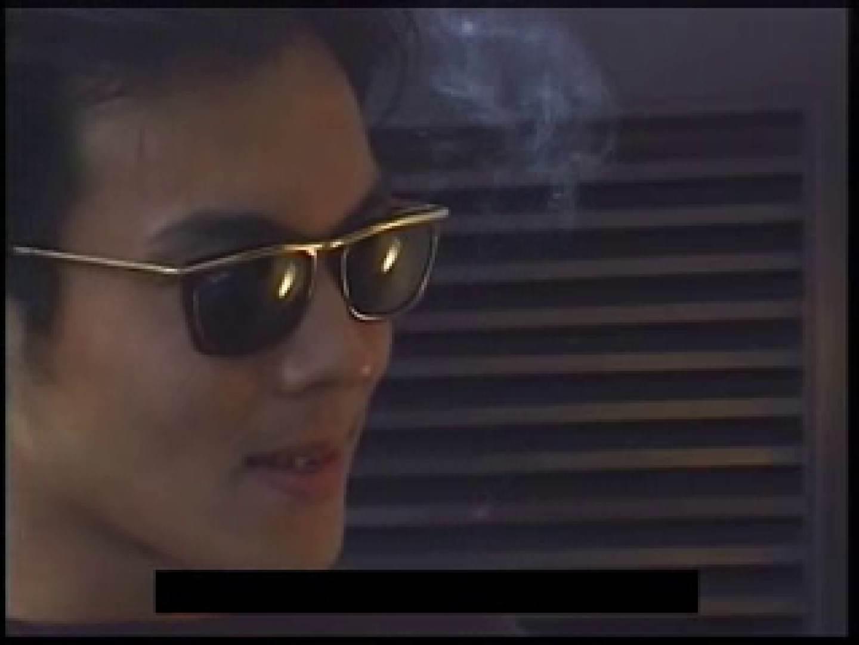 ノンケボーイズホモに屈する! 拘束 ゲイアダルトビデオ画像 92pic 15