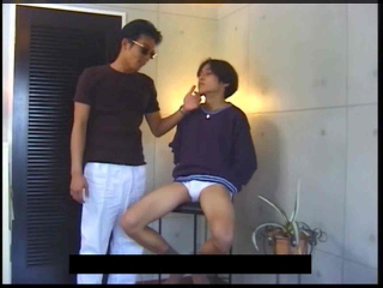 ノンケボーイズホモに屈する! 拘束 ゲイアダルトビデオ画像 92pic 47