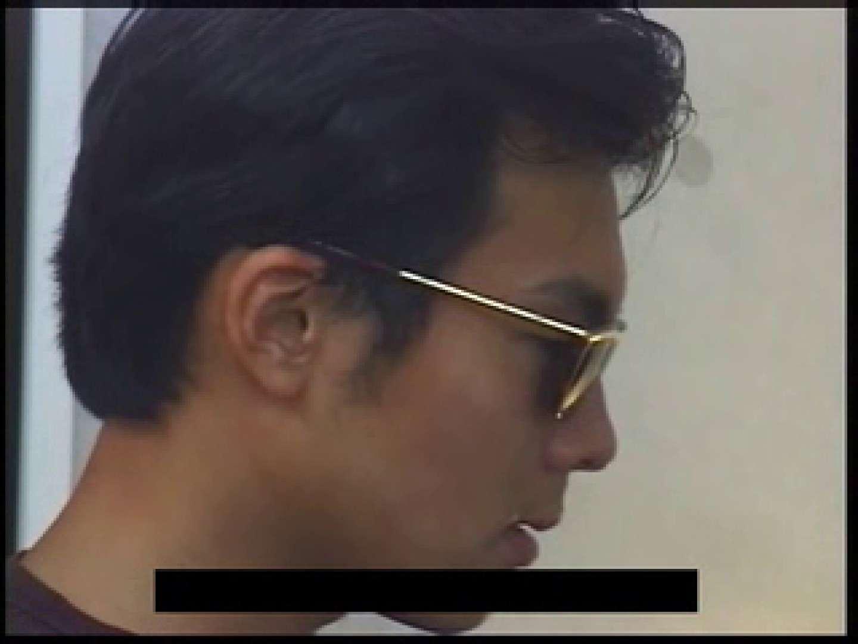 ノンケボーイズホモに屈する! 縛攻め ゲイエロ動画 92pic 92