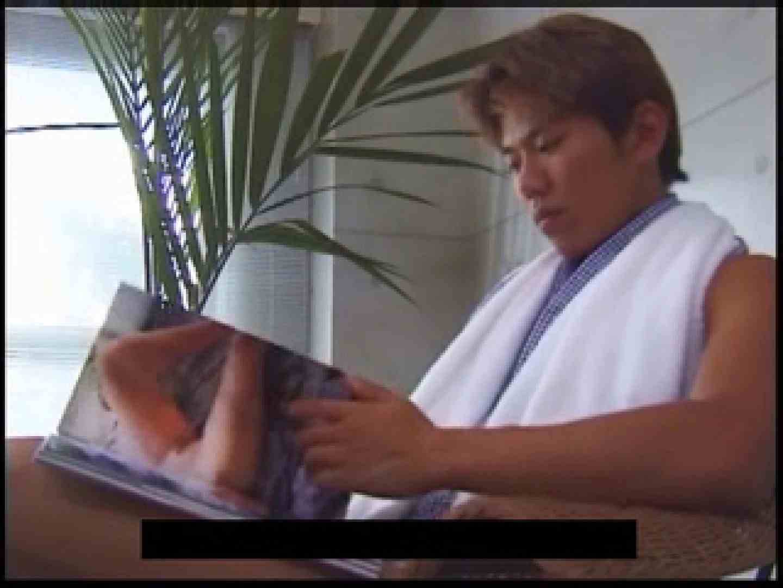 ホモに屈するノンケのイケメンボーイズ オナニー ゲイアダルトビデオ画像 71pic 35