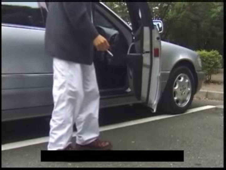 ホモに屈するノンケのイケメンボーイズ 複数乱行プレイ   ディープキス ゲイフリーエロ画像 71pic 65