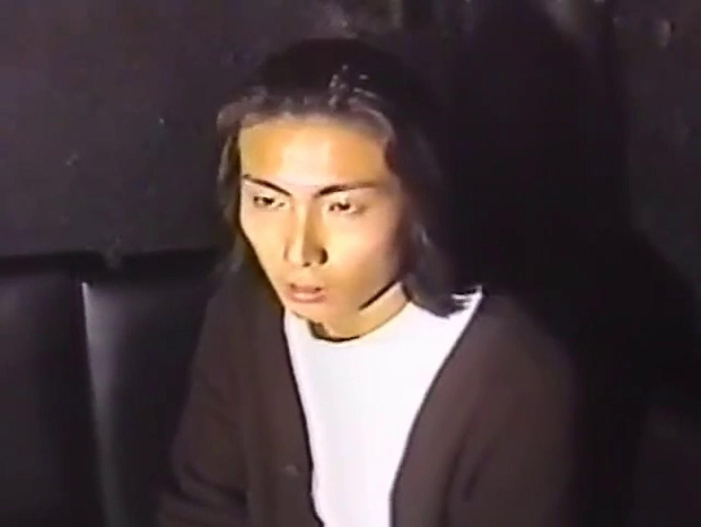 90sノンケお手伝い付オナニー特集!CASE.4 男・男 ゲイフリーエロ画像 79pic 76