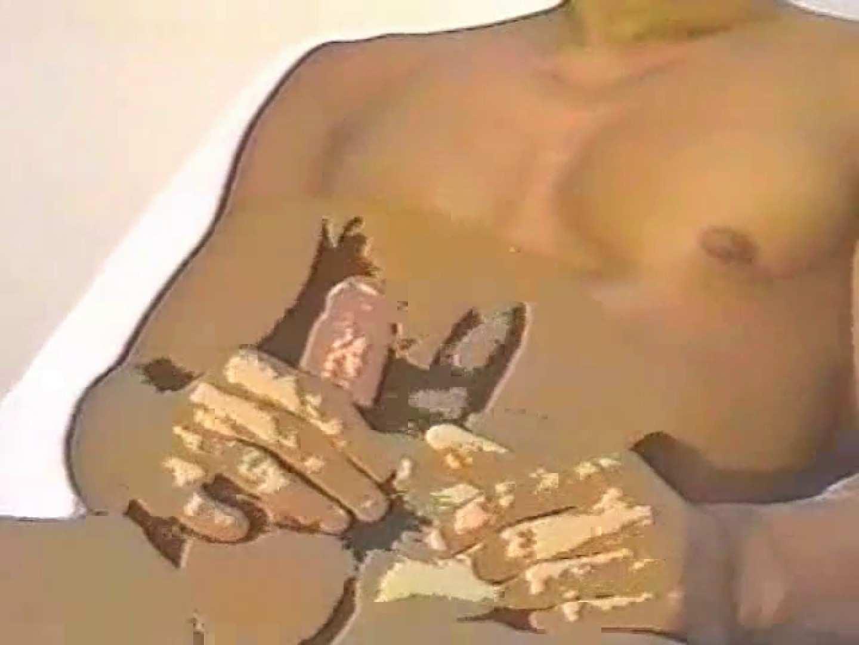 90sノンケお手伝い付オナニー特集!CASE.10 オナニー アダルトビデオ画像キャプチャ 80pic 48