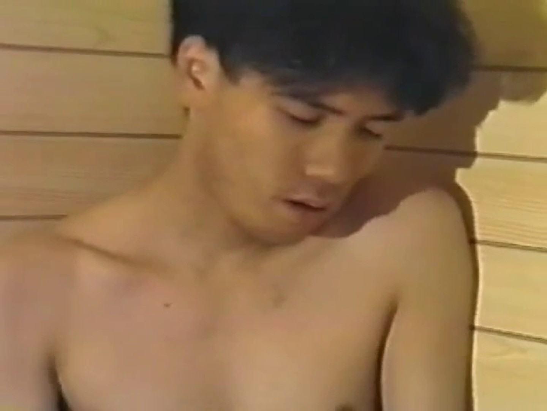 90sノンケお手伝い付オナニー特集!CASE.10 ノンケ天国 ゲイエロ画像 80pic 74