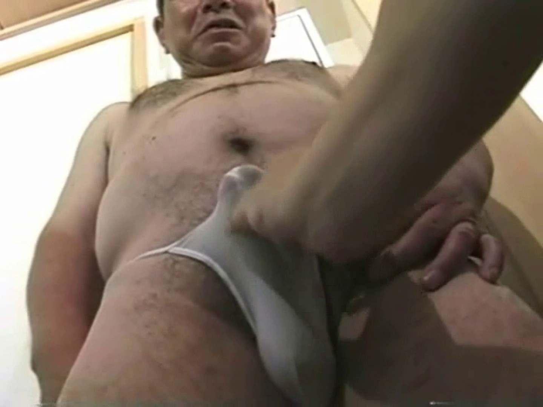 重役クラス禁断の情事VOL.2 男・男 ゲイエロ画像 103pic 28