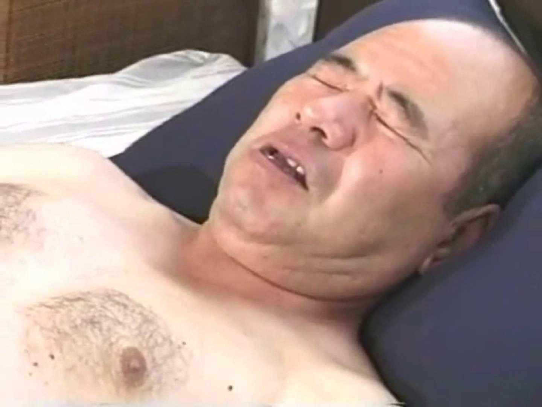 重役クラス禁断の情事VOL.2 男・男 ゲイエロ画像 103pic 94