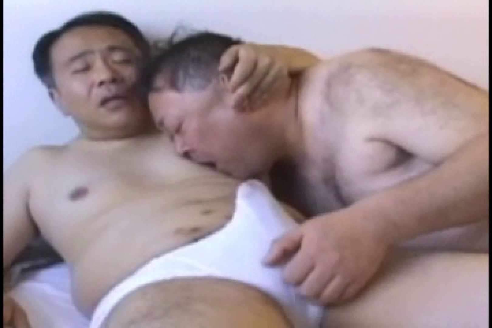 中年旦那の発情記 お手で! AV動画 72pic 30