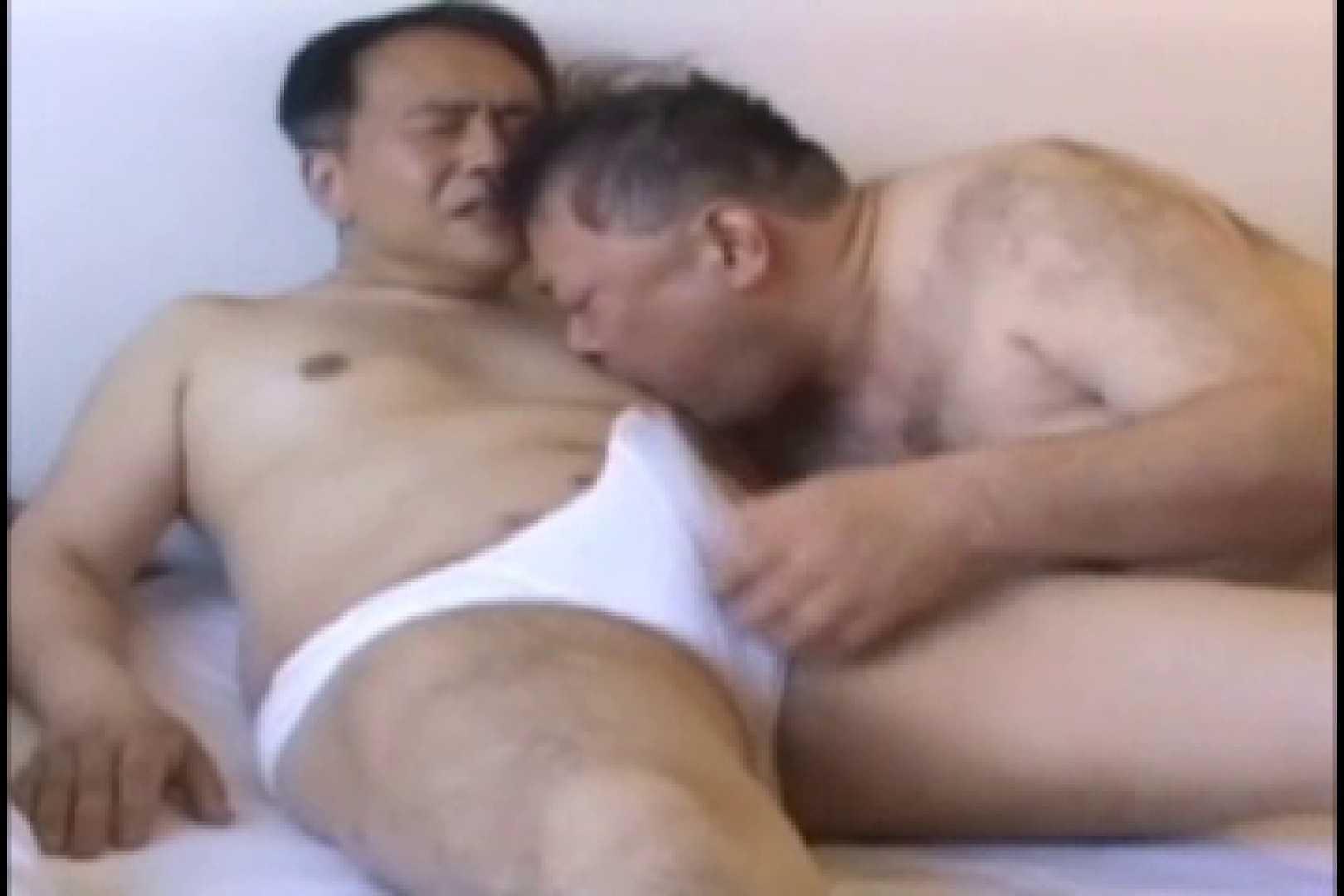 中年旦那の発情記 頑張る中年 男同士動画 72pic 38