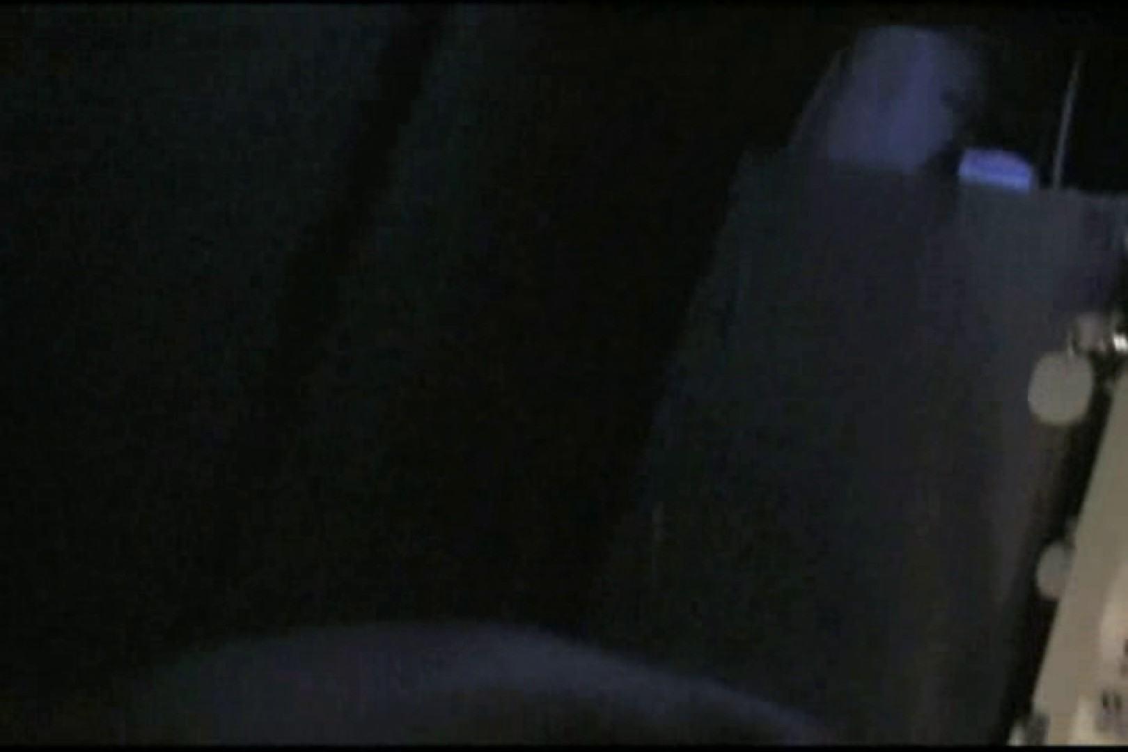 バーでパックン!!ガチムチ男子!! お手で! ゲイセックス画像 60pic 2
