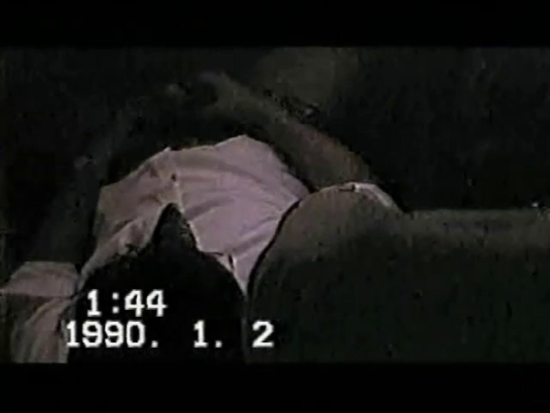 覗き見!リーマンのプライベートタイム!02 覗き物 ゲイフリーエロ画像 69pic 5