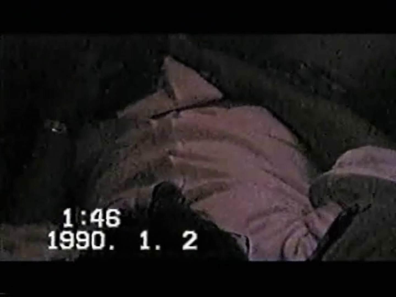 覗き見!リーマンのプライベートタイム!02 モザイク無し | 隠し撮り動画 エロビデオ紹介 69pic 7