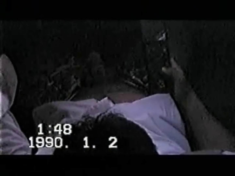 覗き見!リーマンのプライベートタイム!02 ノンケ天国 ゲイセックス画像 69pic 10