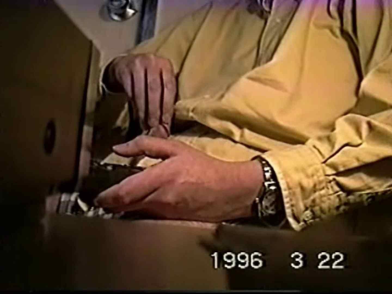 覗き見!リーマンのプライベートタイム!02 ノンケ天国 ゲイセックス画像 69pic 16