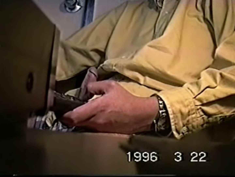 覗き見!リーマンのプライベートタイム!02 オナニー ゲイアダルトビデオ画像 69pic 20