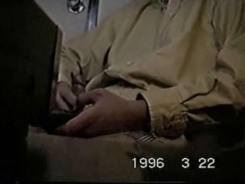 覗き見!リーマンのプライベートタイム!02 モザイク無し | 隠し撮り動画 エロビデオ紹介 69pic 25