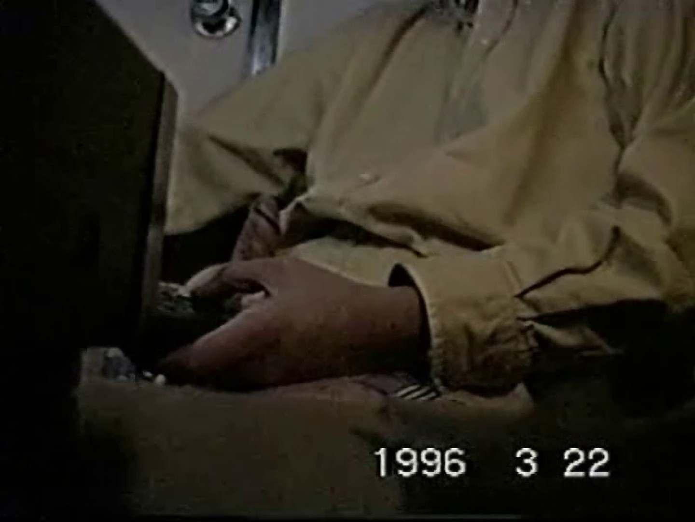 覗き見!リーマンのプライベートタイム!02 オナニー ゲイアダルトビデオ画像 69pic 26