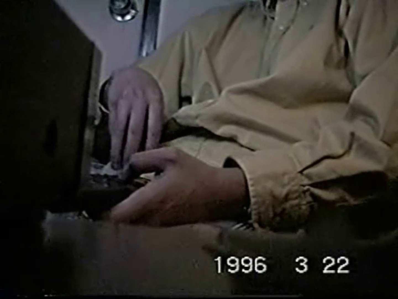 覗き見!リーマンのプライベートタイム!02 覗き物 ゲイフリーエロ画像 69pic 35