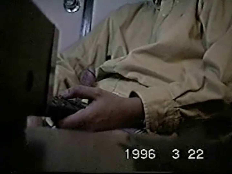 覗き見!リーマンのプライベートタイム!02 オナニー ゲイアダルトビデオ画像 69pic 38