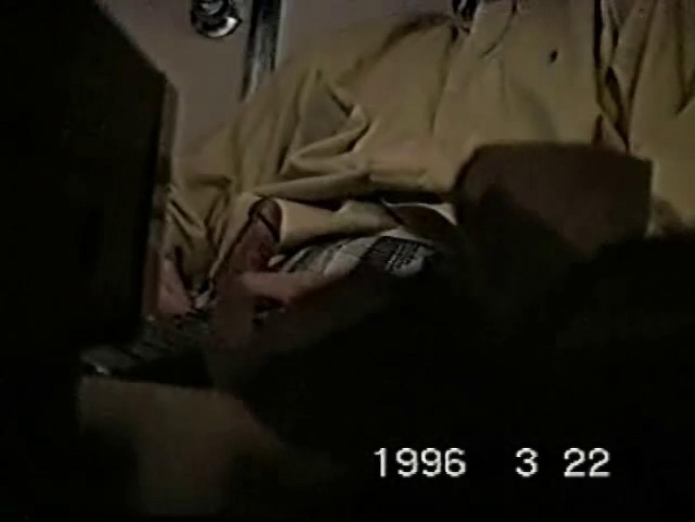 覗き見!リーマンのプライベートタイム!02 大人の玩具 ゲイモロ画像 69pic 45