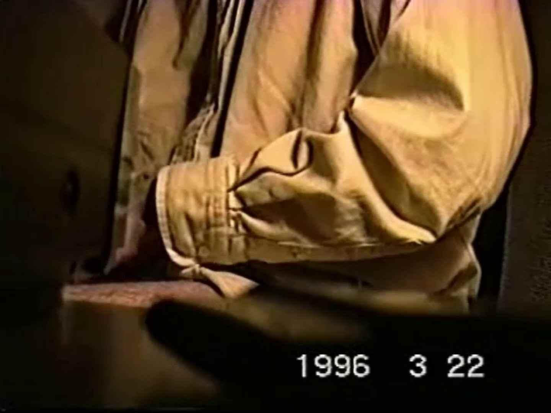 覗き見!リーマンのプライベートタイム!02 オナニー ゲイアダルトビデオ画像 69pic 68