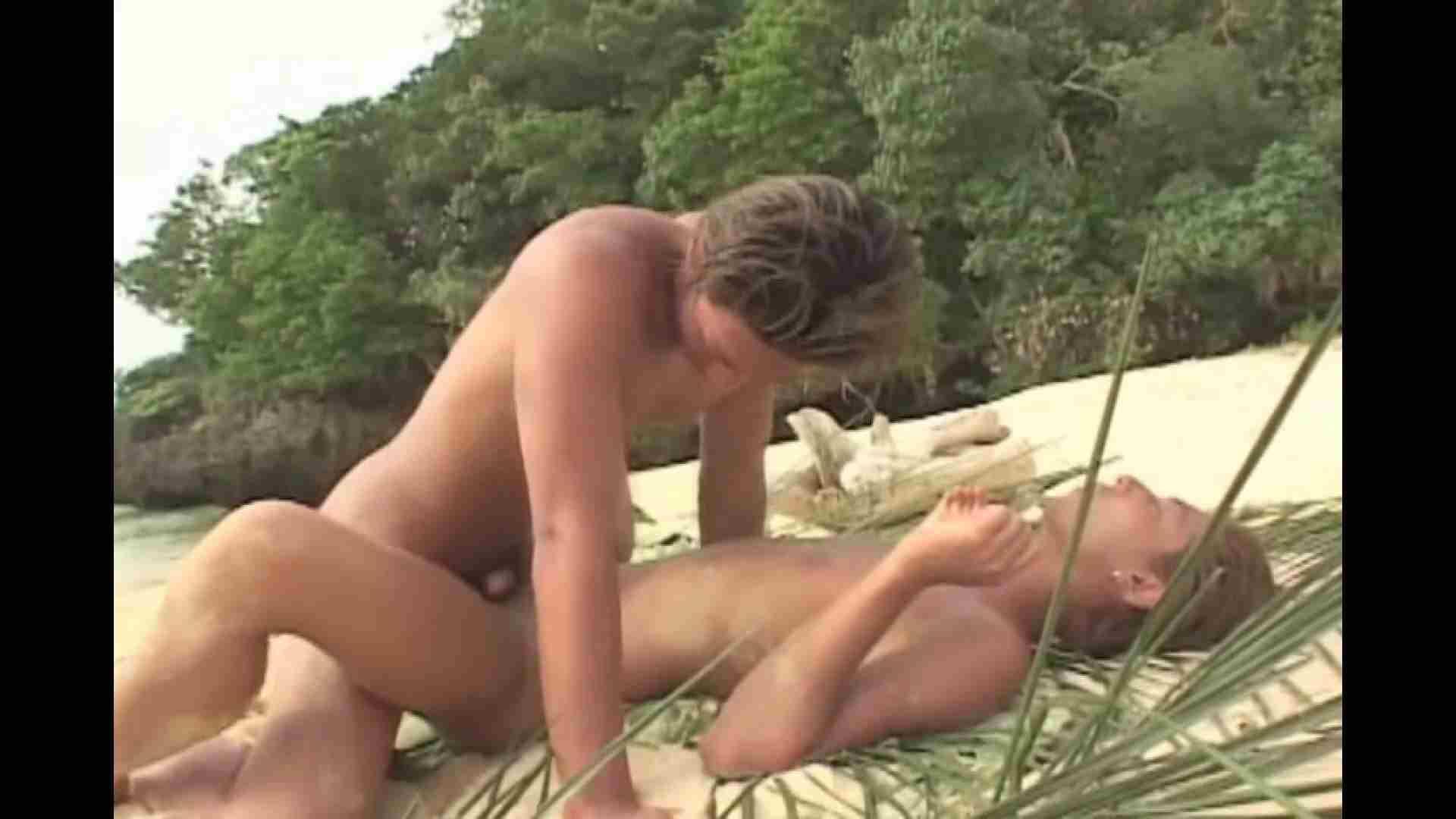 突然ですがしゃぶらせてください Vol.26 野外で露出 ゲイエロビデオ画像 80pic 63