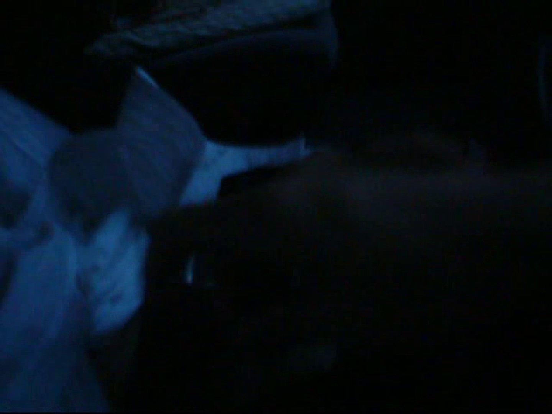 投稿 マコっさんの悪戯日記 File.01 エロエロ ゲイセックス画像 78pic 7