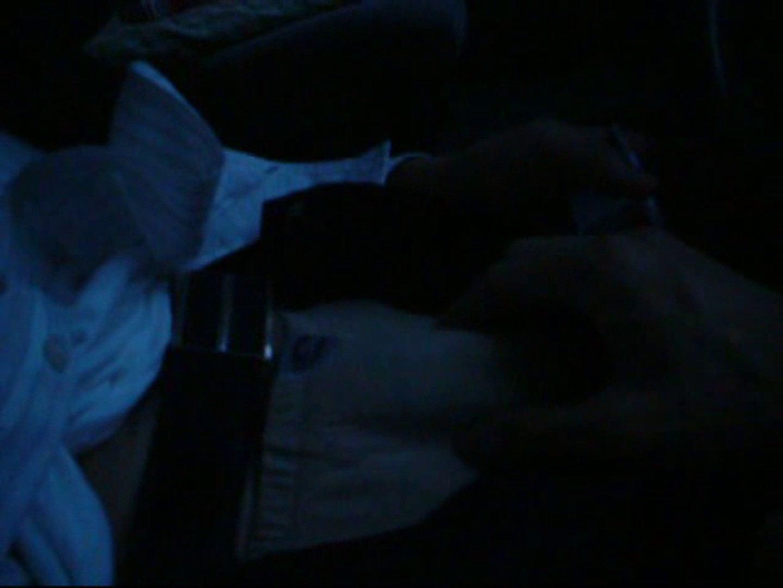 投稿 マコっさんの悪戯日記 File.01 エロエロ   隠し撮り動画 ゲイセックス画像 78pic 8