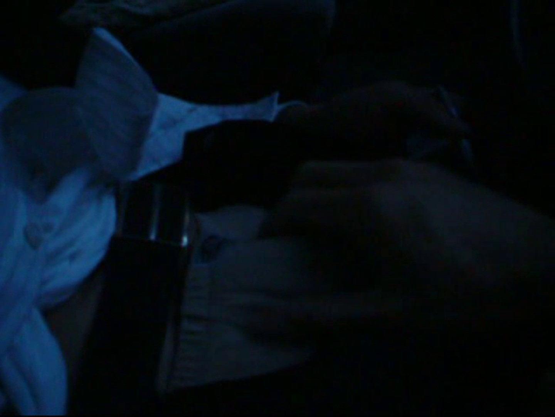 投稿 マコっさんの悪戯日記 File.01 モザイク無し 男同士画像 78pic 10