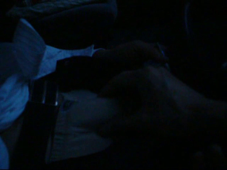 投稿 マコっさんの悪戯日記 File.01 エロエロ ゲイセックス画像 78pic 14