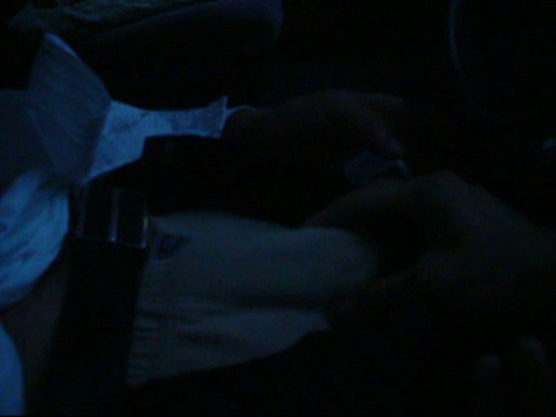 投稿 マコっさんの悪戯日記 File.01 悪戯動画 ゲイ無修正動画画像 78pic 19