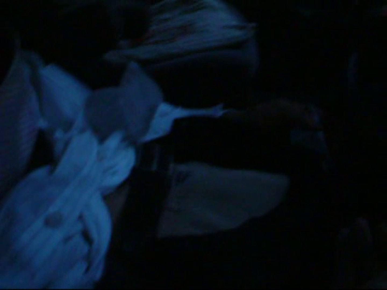 投稿 マコっさんの悪戯日記 File.01 イケメンたち ゲイアダルトビデオ画像 78pic 46