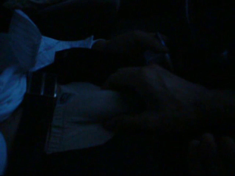 投稿 マコっさんの悪戯日記 File.01 エロエロ   隠し撮り動画 ゲイセックス画像 78pic 64