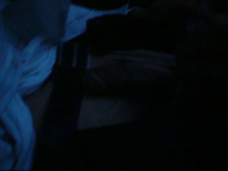 投稿 マコっさんの悪戯日記 File.01 覗き物 ゲイAV画像 78pic 76