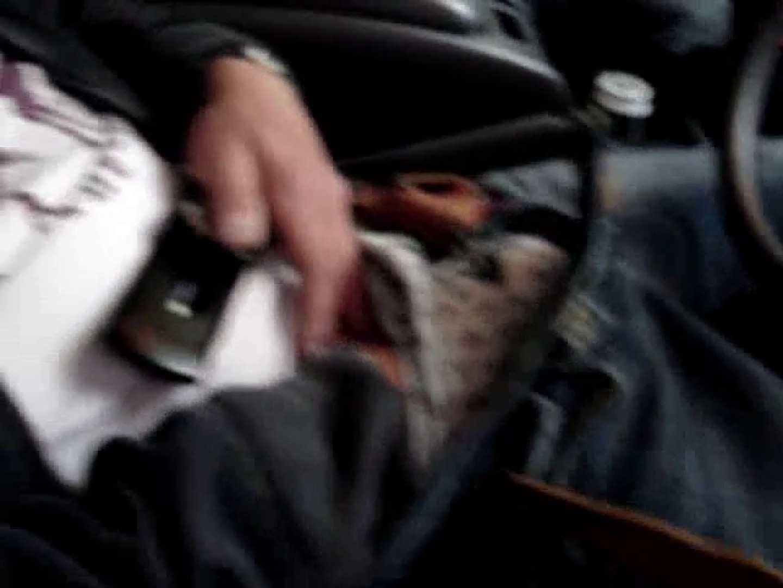 投稿 マコっさんの悪戯日記 File.05 お手で! ゲイ無修正動画画像 110pic 44
