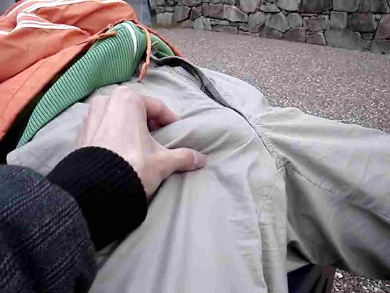 投稿 マコっさんの悪戯日記 File.05 エロエロ ゲイ無修正動画画像 110pic 60