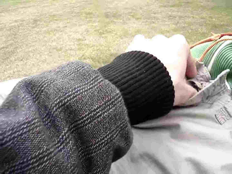 投稿 マコっさんの悪戯日記 File.05 お手で! ゲイ無修正動画画像 110pic 100