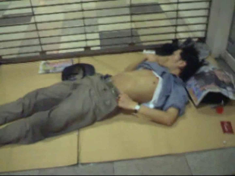 投稿 マコっさんの悪戯日記 File.09 悪戯動画 | お手で! ゲイ無料エロ画像 100pic 57