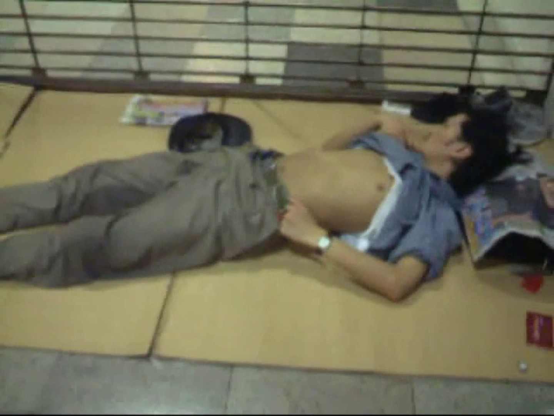 投稿 マコっさんの悪戯日記 File.09 モザイク無し 男同士動画 100pic 65