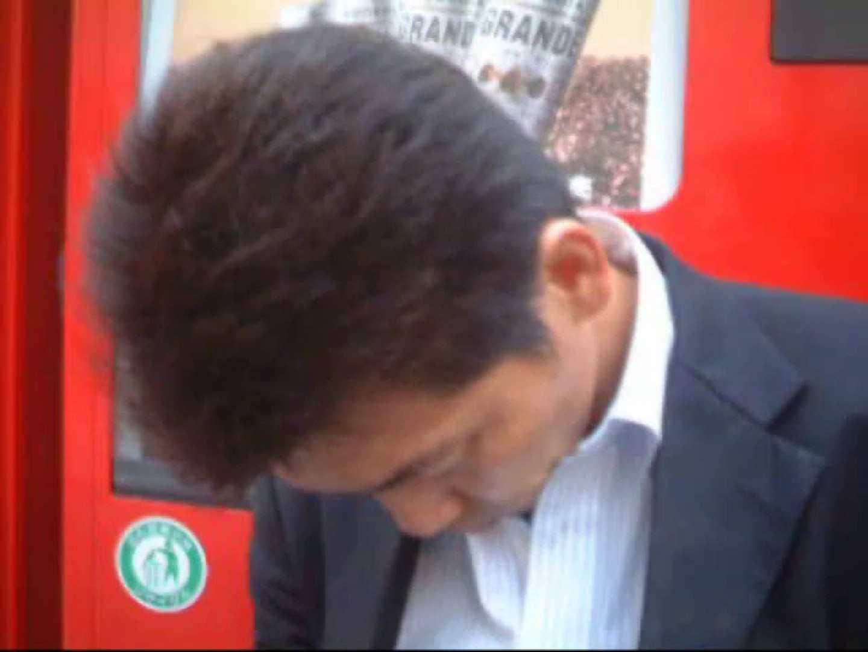 投稿 マコっさんの悪戯日記 File.10 悪戯動画 ゲイ無料エロ画像 60pic 49