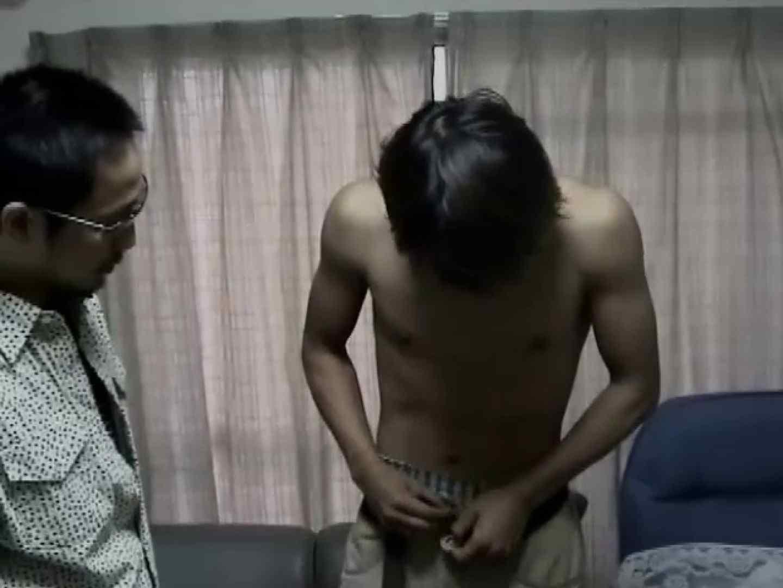 浪速のケンちゃんイケメンハンティング!!Vol08 お手で! ゲイ無修正画像 89pic 34
