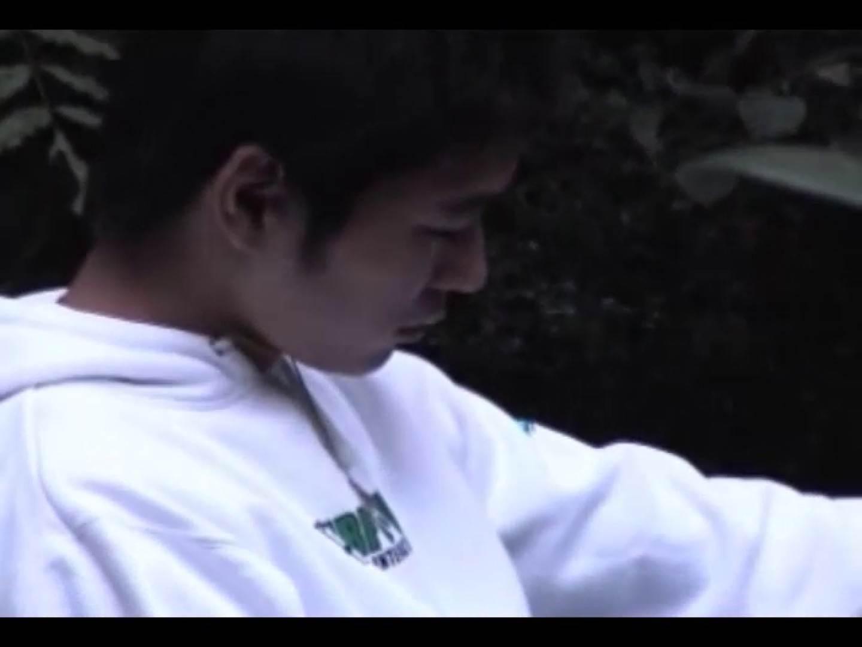 イケメンぶっこみアナルロケット!!Vol.01 オナニー | イケメンたち アダルトビデオ画像キャプチャ 81pic 29